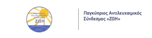 slr-2019-14