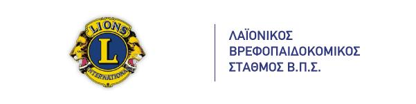 slr 2019-2022-13